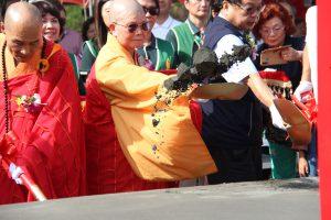第二鏟 產動台灣社會繁榮 百姓安康